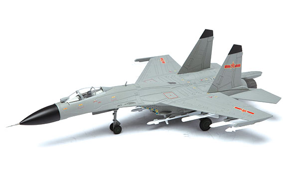 00045 - Air Force 1 J 11B Fighter Jet