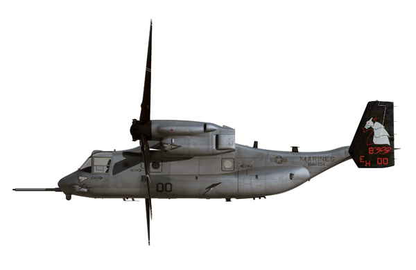 0012A - Air Force 1 MV 22 Osprey Helicopter