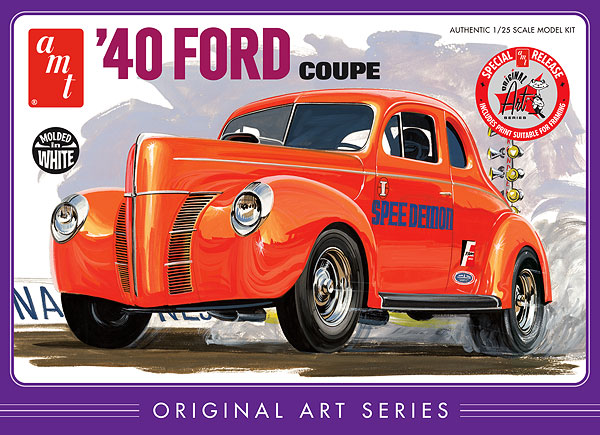 730 - AMT 1940 Ford Coupe