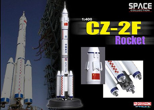 56253 - Dragon CZ 2F Rocket Chang Zheng2F Chinese