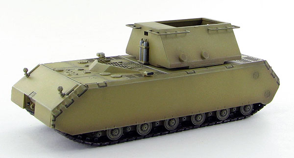 60156 - Dragon German Super Heavy Tank MUT Maus