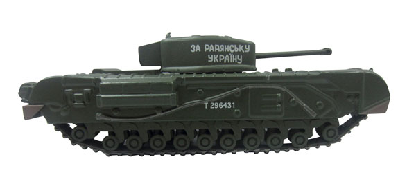 EM-R0064 - Eaglemoss Churchhill Mk III Battle Tank