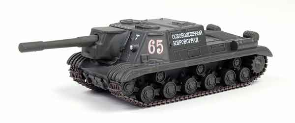 EM-R0093 - Eaglemoss ISU 152 120mm Self Propelled Gun