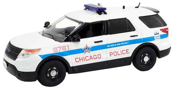 FDU-104 - First Response Chicago IL 2014 Ford Police Interceptor