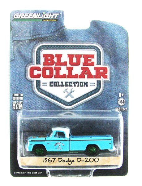 35060-A-SP - Greenlight Grumps Garage 1967 Dodge D200 Pickup