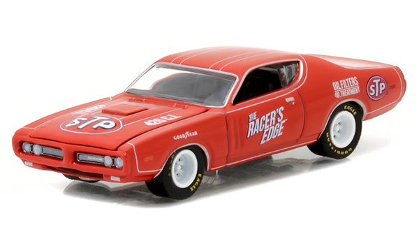 41010-E - Greenlight STP 1971 Dodge Charger