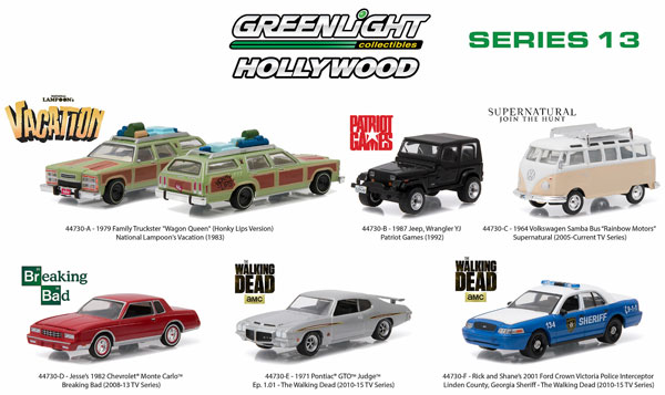 44730-CASE - Greenlight Hollywood Series 13 Six Piece SET