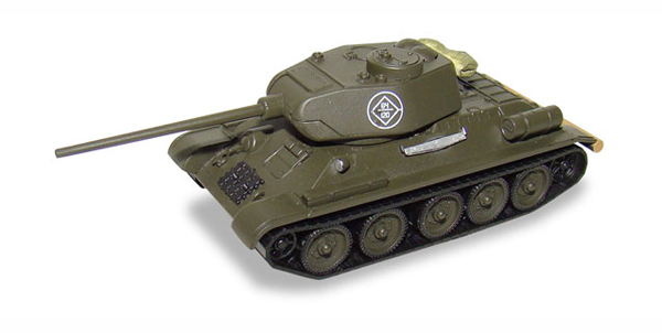 745666 - Herpa 1st Guards Tank Army Austria
