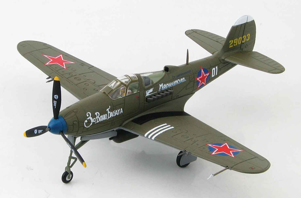 HA1714 - Hobby Master P 39N Airacobra White 01 of