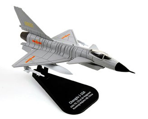 48153 - Italeri Chengdu J 10A 44th Fighter Division