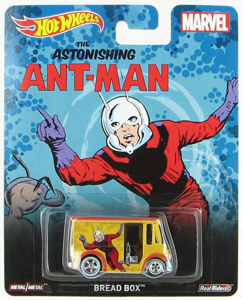 CFP62 - Mattel Ant Man Bread Box Hot