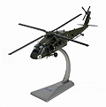 AIR FORCE 1 - 0099 - UH-60 Black Hawk