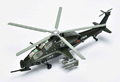 AIR FORCE 1 - 0134 - CAIC Z-10 Helicopter
