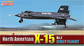 DRAGON - 51032 - North American X-15