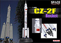 DRAGON - 56253 - CZ-2F Rocket, Chang