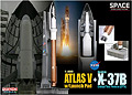 DRAGON - 56260 - Atlas V w/Launch