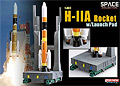 DRAGON - 56327 - H-IIA Rocket w/