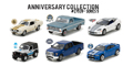GREENLIGHT - 27920-CASE - Anniversary Collection