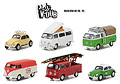 GREENLIGHT - 29870-CASE - Club V-Dub Series