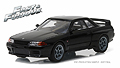 GREENLIGHT - 86229 - 1989 Nissan Skyline