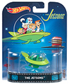 MATTEL - FRF24 - The Jetsons - Hot