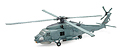 NEW-RAY - 25585 - Sea Hawk Helicopter