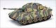 NEW-RAY - 61395I-2 - King Tiger Tank