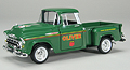 SPEC-CAST - 23523 - Oliver 1957 Chevy