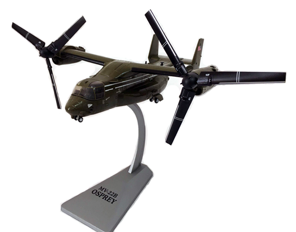 0012B - Air Force 1 MV 22B Osprey Helicopter
