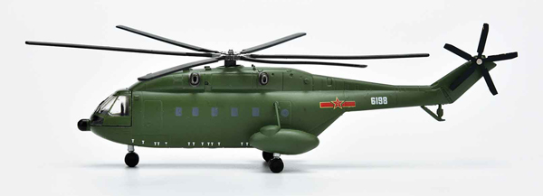 0133 - Air Force 1 Changhe Z 8 Helicopter Peoples Liberation Army