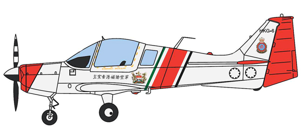 25004 - Aviation 72 Scottish Aviation Bulldog Hong Kong Auxiliary Airforce
