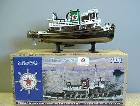 20209P - ERTL Toys Texaco 2 Nautical Series 2001 Texaco Havoline