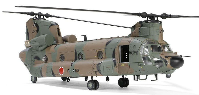 FV-821005F - Forces Of Valor CH 47SD Chinook Japan Ground Self Defense