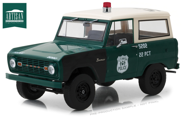 19036 - Greenlight Diecast New York City Police Department NYPD 1967
