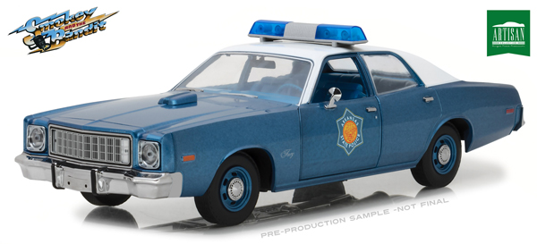 19044 - Greenlight Diecast Arkansas State Police 1975 Plymouth Fury Smokey