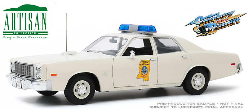 19083 - Greenlight Diecast Mississippi Highway Patrol 1975 Plymouth Fury Smokey