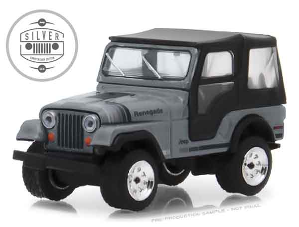 27940-C - Greenlight Diecast 1979 Jeep CJ 5 Silver Anniversary Edition