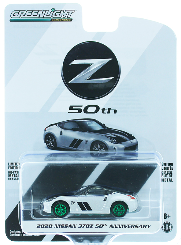 28020-F-SP - Greenlight Diecast 2020 Nissan 370Z Coupe 50th Anniversary