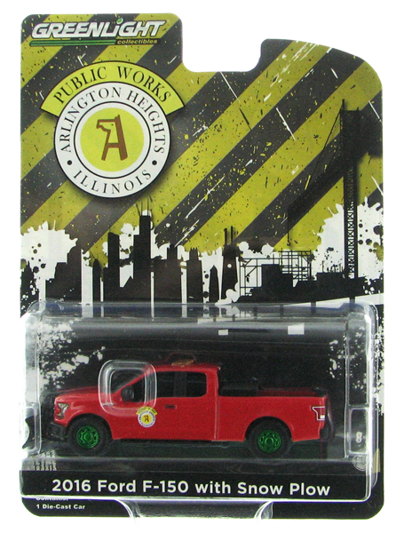 29912-SP - Greenlight Diecast Arlington Heights Illinois Public Works 2016 Ford