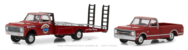 33140-A - Greenlight Diecast 24 Hr Towing 1971 Chevy C 30