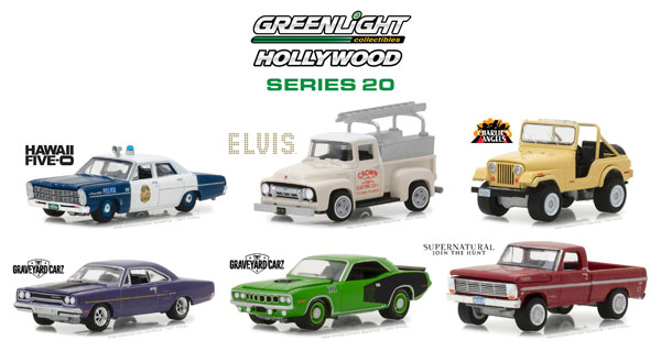 44800-CASE - Greenlight Diecast Hollywood Series 20 6 Piece Set