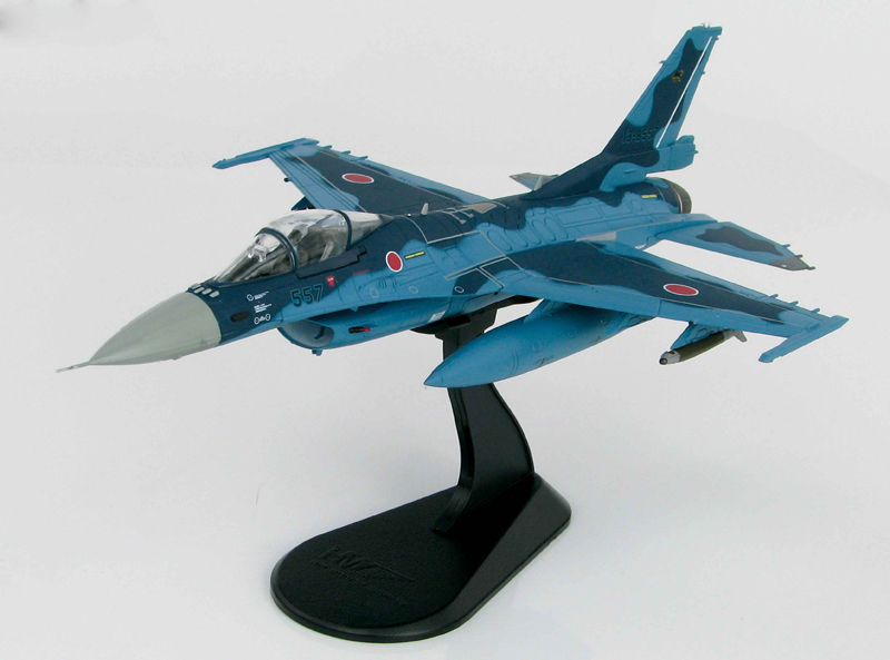 HA2713 - Hobby Master Mitsubishi F 2B 13 8557 8th Tactical