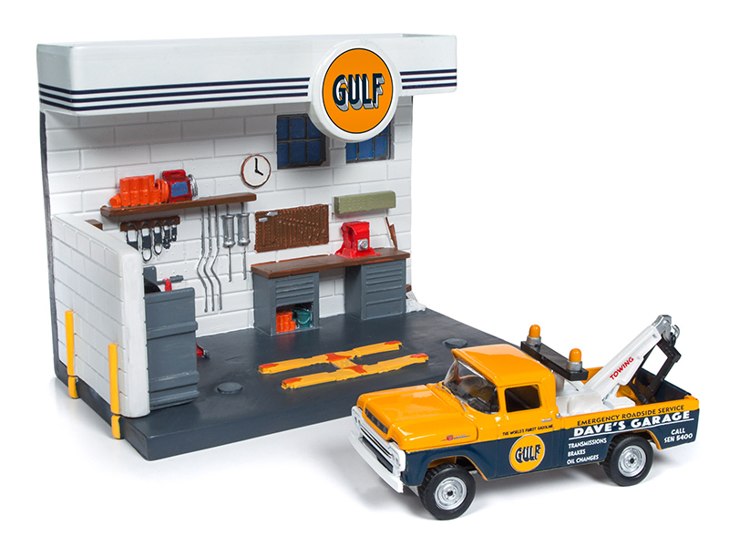 JLSD002 - Johnny Lightning Gulf Service Station Diorama