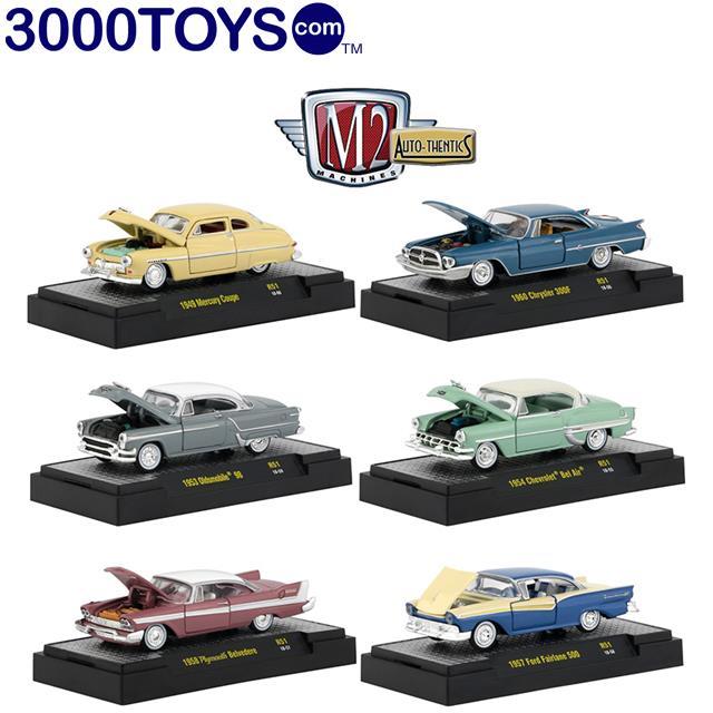 AUTO THENTICS 3 CARS SET SERIES 1 W//CASES LTD 1,600 1//64 M2 MACHINES 32500-MJS01