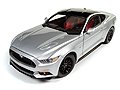 AUTO WORLD - 237 - 2017 Ford Mustang