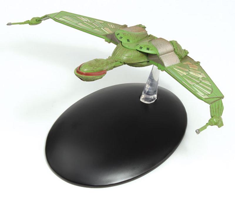 EAGLEMOSS - STSUK002