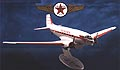 ERTL - 21255P - Texaco - Wings Of