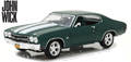 GREENLIGHT - 13505 - 1970 Chevrolet Chevelle