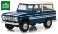 GREENLIGHT - 19035 - 1976 Ford Bronco