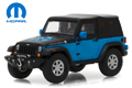 GREENLIGHT - 86092 - 2010 Jeep Wrangler